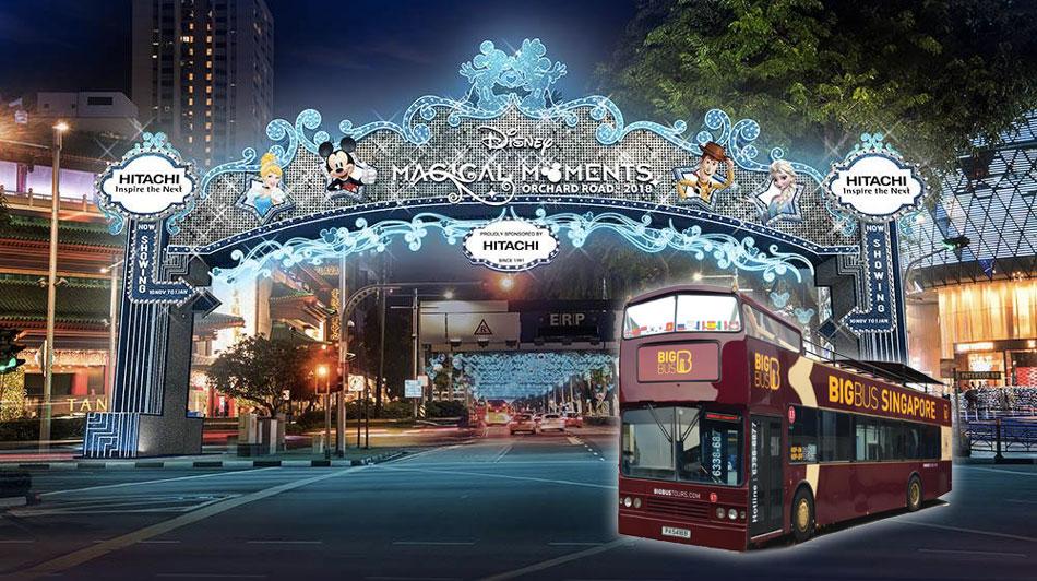 Singapore City Tours | DUCK & HiPPO